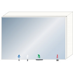 High mirror unit 4 in 1...